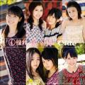 Yes! All My Family - ℃-ute