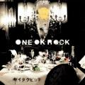 Kemuri (ケムリ) - ONE OK ROCK