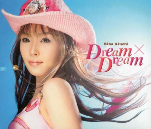 Dream (歌手グループ)の画像 p1_16