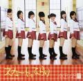 Skirt, Hirari (スカート、ひらり ) - AKB48