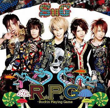 R.P.G. - Rockin' Playing Game by SuG