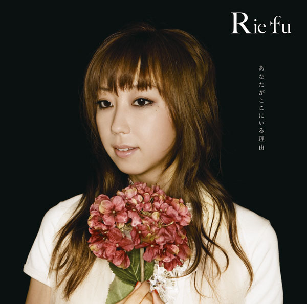 Single Anata ga Koko ni Iru Riyuu by Rie Fu
