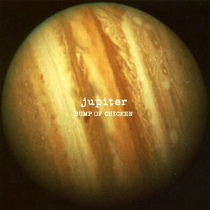 Album Jupiter by Bump Of Chicken