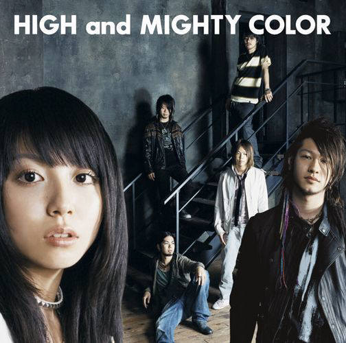 Album Gouon Progressive by High and Mighty Color