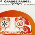 Asterisk - ORANGE RANGE