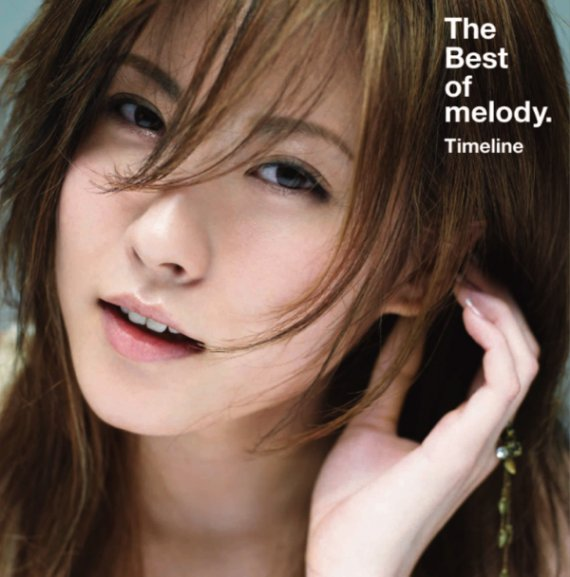 Album The Best of melody. ~Timeline~ by Seo In Young