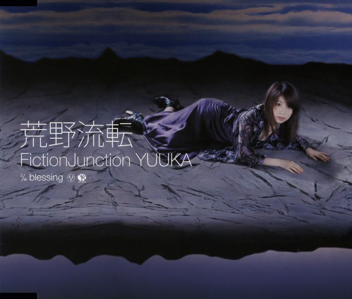 MV Video FictionJunction YUUKA...