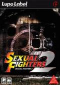 Sexual Fighters 2