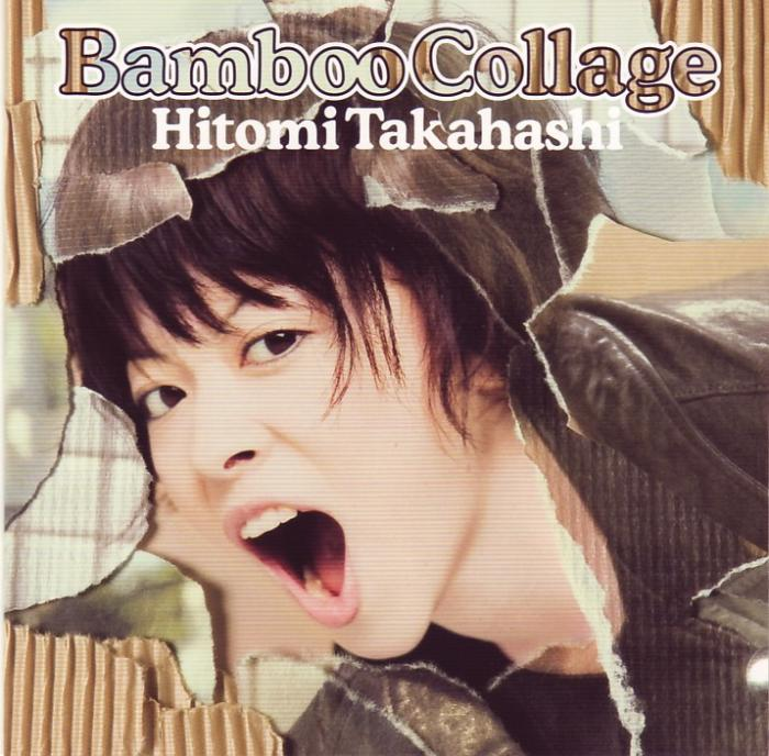 Album Bamboo Collage by Hitomi Takahashi