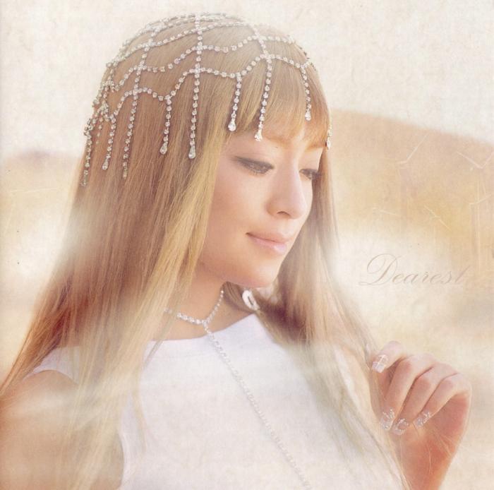 Ayumi Hamasaki - Excerpts from ayu-mi-x III: 001