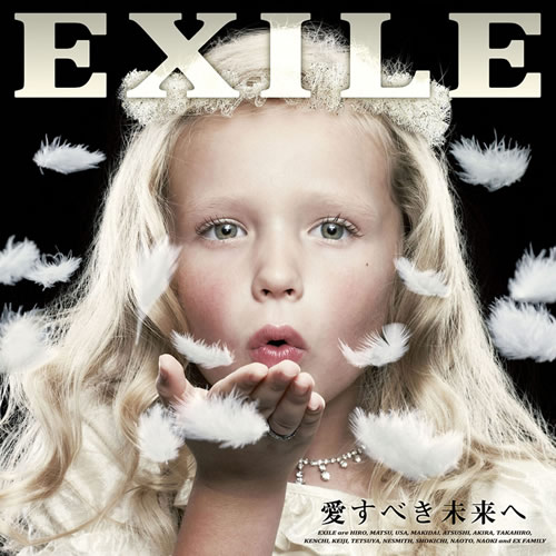 Someday by EXILE