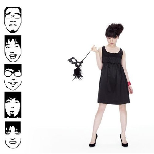 Single Wo Ai Ni (x BEAT CRUSADERS) by Hitomi Takahashi