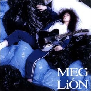 Album MEG & LiON by Tsukiko Amano