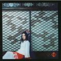 Tsurugi (劔) - Tsukiko Amano