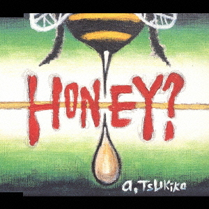 Single HONEY? by Tsukiko Amano