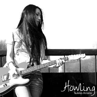 Single Howling by Tsukiko Amano