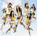 Bungee Sengen - SKE48