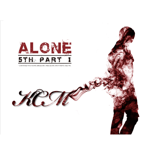 Album Alone Part 1 by KCM