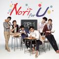 Nori For U - 2PM