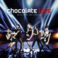 Chocolate Love (Electronic Pop Ver.) - f(x)