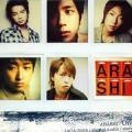 subarashiki sekai - Arashi