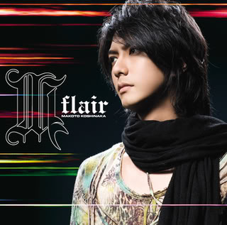 Album flair by Park Jung Min