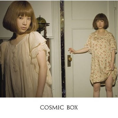 COSMIC BOX by YUKI