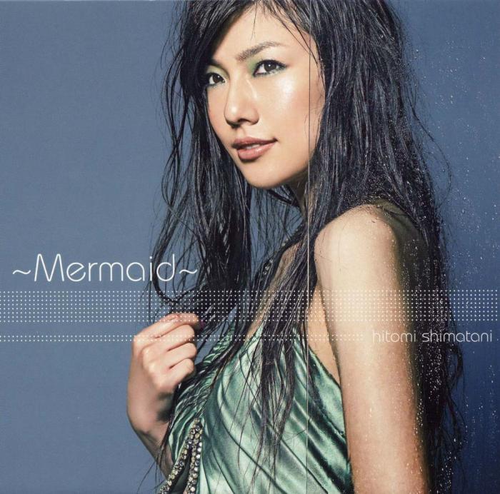 「またね」 Lyrics Hitomi Shimatani ※ Mojim.com