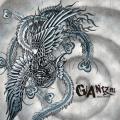 GIANIZM Ten (ジャイアニズム天) - Nightmare