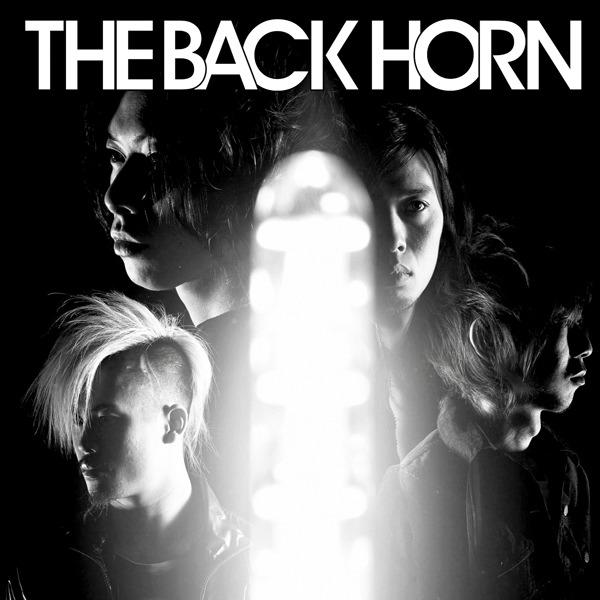 Album THE BACK HORN by THE BACK HORN