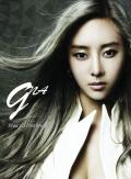 Supa Solo (feat. Swings) - G.NA