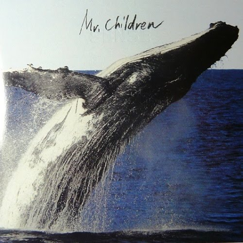 Album Sense by Mr.Children