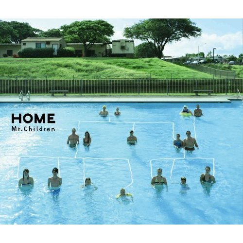 Album Home by Mr.Children