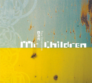 Single Four Dimensions by Mr.Children