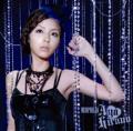 forget me nots... - Aya Hirano