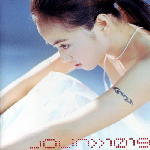 Album Jolin 1019 by Jolin Tsai