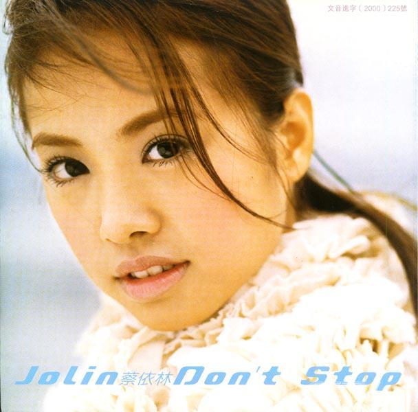 Album Don't Stop by Jolin Tsai
