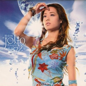 Album Magic by Jolin Tsai