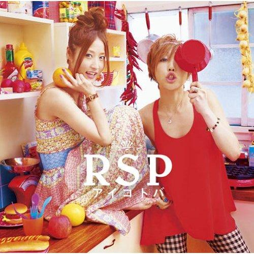Single Ai Kotoba by RSP