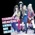 - Tommy heavenly6