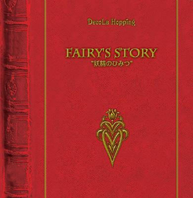 Single fairy's story by DecoLa Hopping