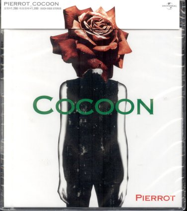 Single COCOON by PIERROT