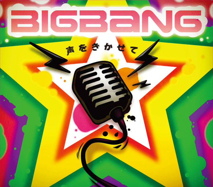 Single Koe Wo Kikasete by Big Bang