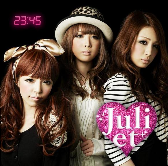 Single 23:45 by Juliet