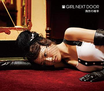 Single Guzen no Kakuritsu by GIRL NEXT DOOR
