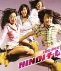 - Hinoi Team