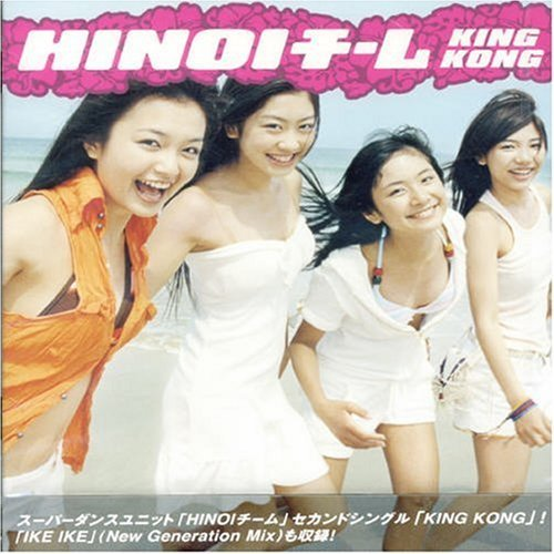 Single King Kong by Hinoi Team