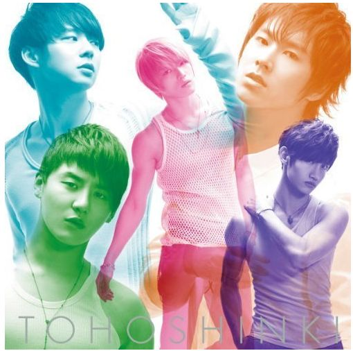 Single 時ヲ止メテ (Toki wo Tomete/Stop the Time) by Tohoshinki