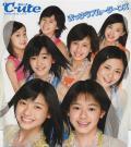Massara Blue Jeans - ℃-ute