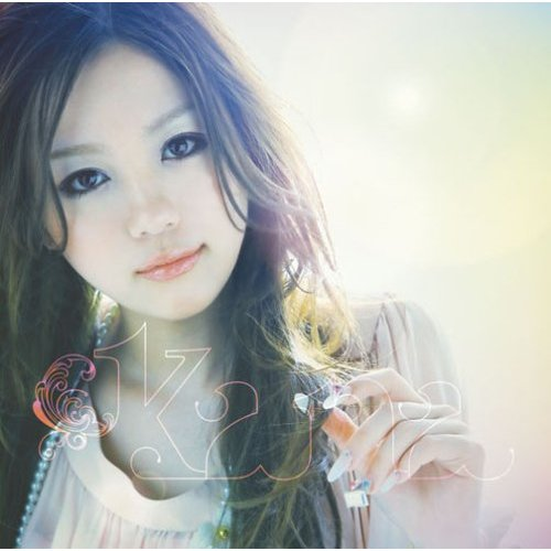 Single Glowly Days by Kana Nishino